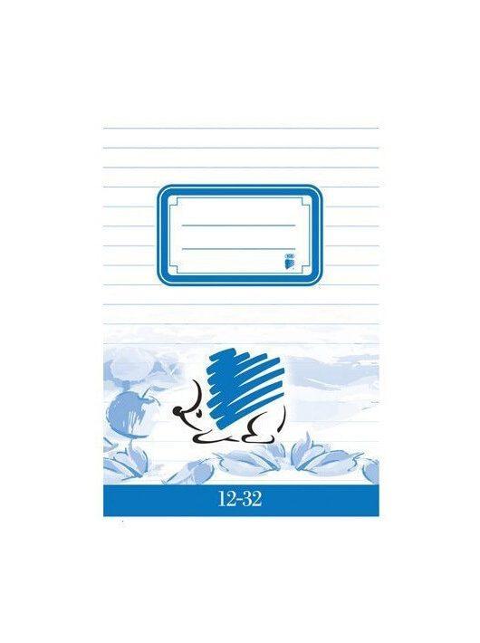 Süni tűzött füzet A/5, 32 lap vonalas 3.osztály (12-32), ICO