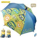 Minion, Minyon esernyő, automata